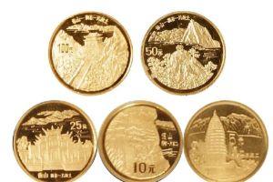名胜古迹金银币