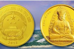观音纪念币