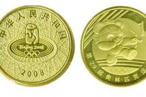 奥运会纪念币