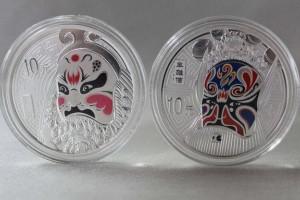 京剧艺术纪念币
