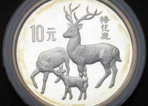 野生动物二组纪念币介绍,野生动物二组纪念币价值分析