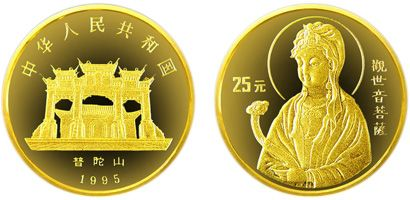 1995年版如意观音1/4盎司金币有什么收藏价值