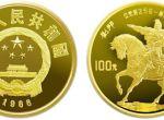 第三组中国杰出历史人物刘邦1/3盎司金币值得收藏吗