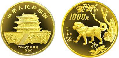 12盎司生肖狗年金币1994年版有什么收藏价值吗