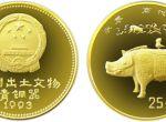 第三组出土文物(青铜器)豕尊1/4盎司金币收藏价值高不高