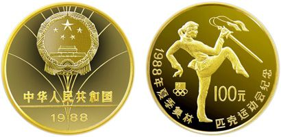 第24届奥运会女子舞剑1/2盎司金币收藏价值高不高