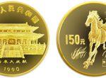 1993年版宋庆龄诞辰100周年8g金币市场行情好不好