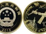中国航天普通纪念币有没有什么收藏价值,中国航天纪念钞发行规格介绍