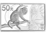 2016年猴年5盎司长方形银质纪念币发行分析介绍