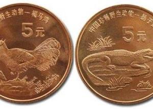 野生动物纪念币的真伪应该如何辨别?都有哪些辨别特征?