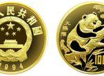 第四组珍稀动物大熊猫8g金币市场行情分析