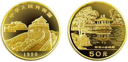 第一组台湾风光阿里山1/2盎司金币贵不贵