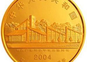 邓小平诞辰100周年金币适合长线投资,收藏价值有惊喜