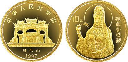 1997版观音1/10盎司金币收藏价值分析