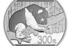 2016年熊猫1公斤银币收藏价值如何?值不值得收藏?