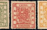 广州回收邮票多少钱一张?广州上门高价回收邮票旧版钞票