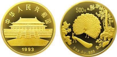1993年中国古代名画孔雀开屏精制5盎司金币市场行情怎么样