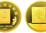 中国邮政100周年1/4盎司清朝团龙金币收藏价值分析