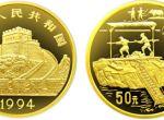 1994年中国古代科技发明第三组龙骨车1/2盎司金币收藏价值高不高