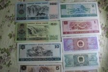 收藏第四套人民币的市场行情