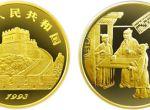 中国古代科技发明第二组零的使用1/2盎司金币市场行情怎么样