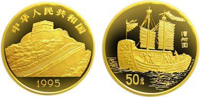为什么要发行1995年中国古代航海船漕舫图1/2盎司金币