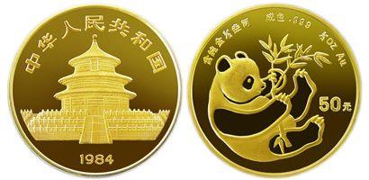 1/2盎司熊猫金币1984年版收藏价值分析