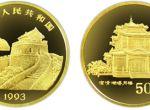 第二组台湾风光得月楼1/2盎司金币值得收藏投资吗