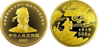 第三组古典文学名著《三国演义》赤壁之战5盎司金币收藏价值高不高