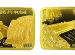1996年长江三峡错开峡长方形1/2盎司金币有什么特点吗