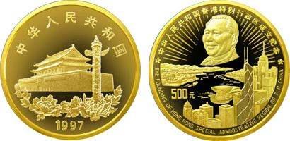 1997年香港回归第一组金币值得收藏投资吗