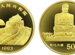 1993年台湾风光第二组金币为什么会设计彰化大佛
