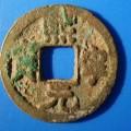 熙宁元宝增值空间大吗  熙宁元宝在哪个时期铸造发行的