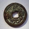 熙宁元宝收藏注意事项解析  熙宁元宝值不值得收藏