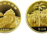 第一组台湾风光赤嵌楼金币有什么收藏价值吗