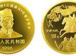 1996年《三国演义》第二组官渡之战1/2盎司金币有什么收藏价值吗