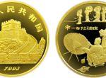 中国古代科技发明发现第二组伞的发明金币有什么发行意义