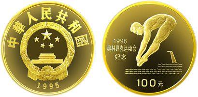 1996年第26届奥运会高台跳水1/3盎司金币现在收藏会不会亏本