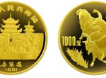 12盎司生肖羊年1991年金币升值空间大不大