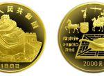 1992年中国古代科技发明发现第一组指南针金币有什么发行意义吗
