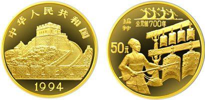 1994年中国古代科技发明第三组编钟1/2盎司金币还值得收藏吗