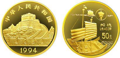 1994年中国古代科技发明第三组船桅1/2盎司金币现在收藏还会升值吗