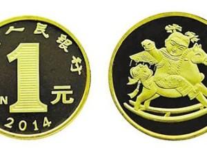 马年纪念币行情下跌,收藏投资需要谨慎
