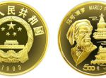 5盎司马可·波罗1993年版金币现在收藏还来得及吗