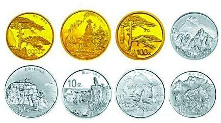 黄山金银币收藏价值高,具有长远的投资前景
