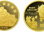 1992年中国古代科技发明第一组地动仪金币收藏价值高不高