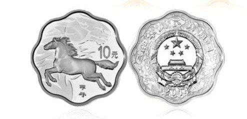 马年金银币出现小幅度下跌,但对市场影响不大