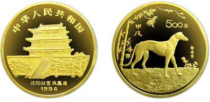 5盎司生肖狗年1994年版金币发行有什么意义吗