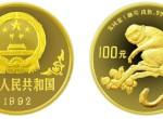 1992年生肖猴年1盎司金币会不会亏本