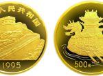 1995年中国古代航海船龙舟图5盎司金币现在收藏还值钱吗